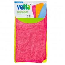 Набор салфеток из микрофибры 3 шт, махровые 30х35см, 3 цвета, 3830-22 VETTA