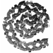 """Купить Цепь для импортной  бензопилы 18"""", 3/8-1,3-64 (для бензопил Калибр) в Ярцево в Интернет-магазине Remont Doma"""