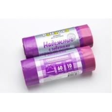 Мешки для мусора 60 л ПСД в рулоне с завязками фиолетовые (Надежные Суперпрочные) по 10 шт (х20) МП+