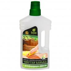 Моющее средство для бани и сауны Чистая банька 1л Банные штучки