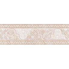 Бордюр керамический 10212001904Ternura Бежевый  25*7,5 см _ 1