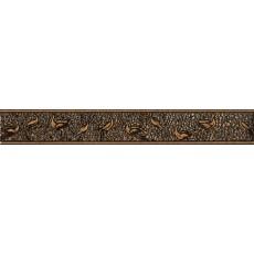 Бордюр БВ68032 Nobilis коричневый 7*50