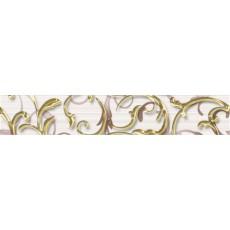 Бордюр керамический БВ09021 Fantasia Бежевый 40*7