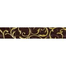 Бордюр керамический БВ09032 Fantasia Коричневый 40*7