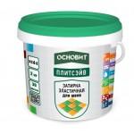 Затирка ОСНОВИТ-054 нефритовый 2кг (ПЛИТСЭЙВ) XC6 E