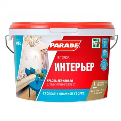 """Краска акриловая влагостойкая  W3 белая матовая """"PARADE"""" 2,5л"""