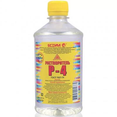 Растворитель Р-4  0,5л( ПЭТ)