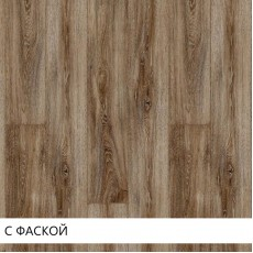Ламинат LOC FLOOR Fancy 132 Дуб Колорадо 33кл 1261*190*8мм