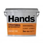 Бетоноконтакт Hands CONTACT PRO 5 кг
