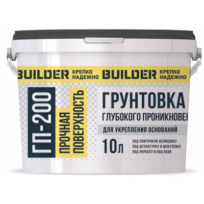 Грунт глубокого проникновения BUILDER ГП-200 10 л (ведро)