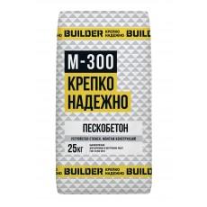 """Смесь М-300 """"BUILDER"""" Пескобетон 25 кг"""