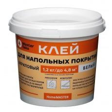 Клей акриловый HomeMaster для напольных покрытий 3,0 кг белый