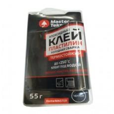 Клей-пластилин эпоксидный холодная сварка HomeMaster термостойкий 55 г черный