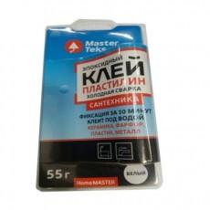Клей-пластилин эпоксидный холодная сварка HomeMaster для сантехники 55 г белый