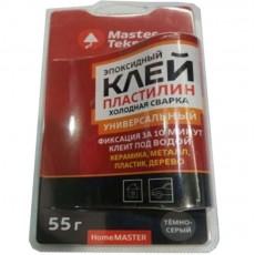 Клей-пластилин эпоксидный холодная сварка HomeMaster универсальный 55 г темно-серый