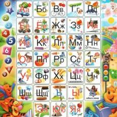 Веселый алфавит 98х134 Декоративное панно (2л)