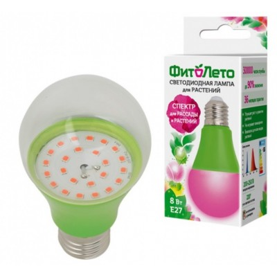 "Лампа светодиодная для растений LED-A60-8W/SPSB/E27/CL PLP30GR  Форма ""A"" прозрачная."
