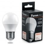 Лампа светодиодная 7.5W 230V E27 4000K G45, LB-1407 38075