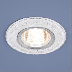 Светильник встраиваемый 7010 MR16 WH/SL белый/серебро