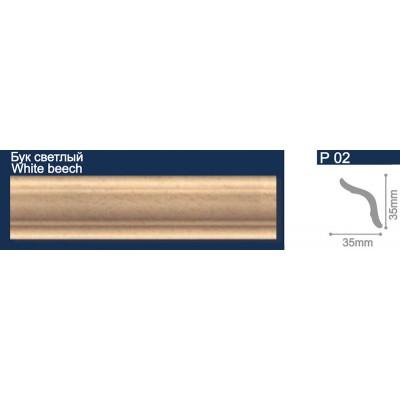 Плинтус потолочный Р-02-бук светлый