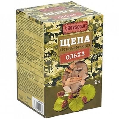 """Щепа крупная для копчения """"Ольха"""" 2 л BOYSCOUT"""