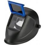 Щиток защитный для электросварщика(маска сварщика) с откидным блоком 110х90 СИБРТЕХ 89122