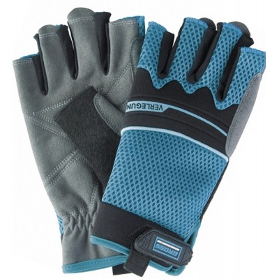 Перчатки комбинированные облегченные,открытые пальцы, XL//GROSS 90317