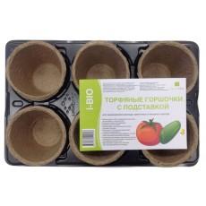 Набор торфяных горшков с подставкой  6 штук