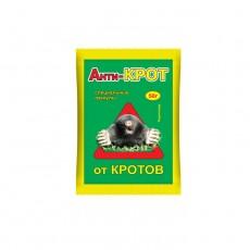 Анти-Крот гранулы 50 гр