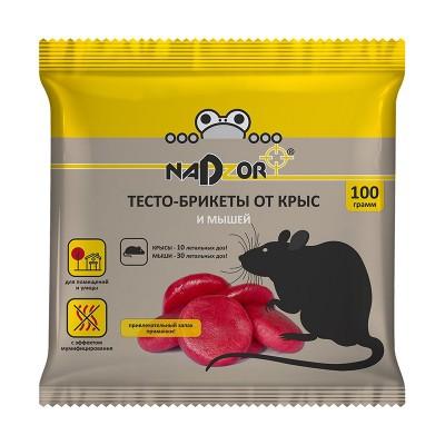 Восковые таблетки от крыс и мышей Nadzor 100 гр