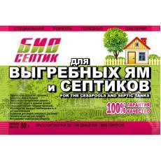 Средство для выгребных ям и септиков (80 гр)