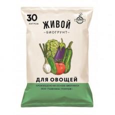 Грунт Живой для Овощей 30 литров