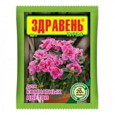 Здравень Турбо Комнатные цветы 30 г