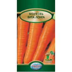 Морковь Вита Лонга (ЦВ*) 2 гр.