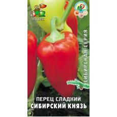 Перец сладкий Сибирский князь (сибирская серия) (ЦВ) 0,25 г