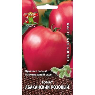 Томат Абаканский розовый (сибирская серия) (ЦВ) 0,1гр
