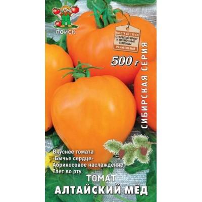 Томат Алтайский мед (сибирская серия) (А) (ЦВ) 0,1гр.