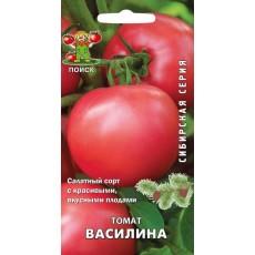 Томат Василина (сибирская серия) (ЦВ) 0,1гр.
