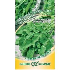 Индау Соренто (Рукола) 1,0 г (Семена от Автора)