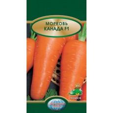 Морковь Канада F1 (ЦВ*) 0,5гр.