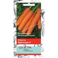 Морковь Нантская 4 (Семетра) 2гр.