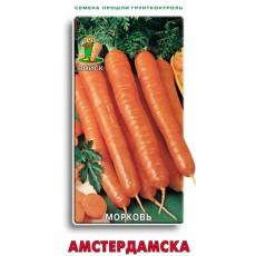 Морковь Амстердамска (ЦВ) 2гр.