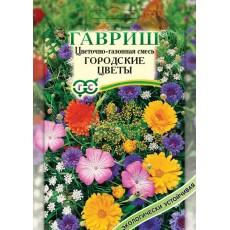 Цветочный газон Городские цветы 30,0 гр
