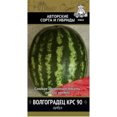 Арбуз Волгоградец КРС 90(А) (ЦВ) 15шт.