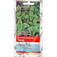 Базилик овощной Тонус (А) (Семетра) 0,25 г