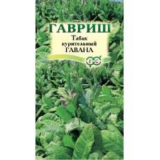 Табак курительный Гавана, розовоцветковый, 0,01 г