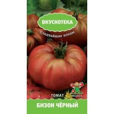 Томат Бизон чёрный (серия Вкуснотека) (А) (ЦВ) 10 шт