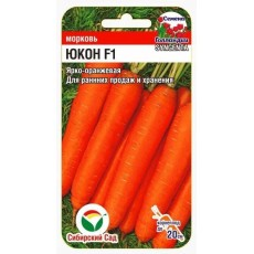 Морковь Юкон F1 0.3 гр