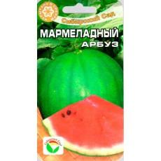 Арбуз Мармеладный 7шт