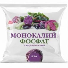 Монокалийфосфат 0,5кг